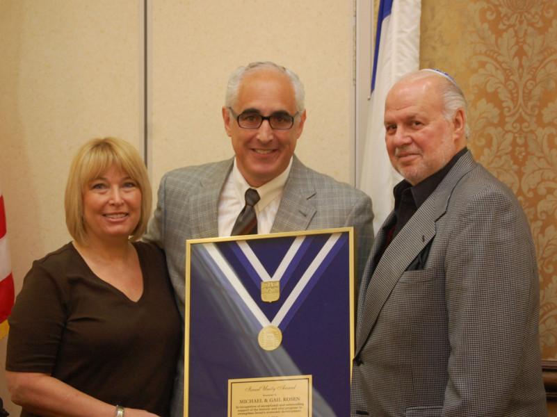 Mike Rosen, Paul Adler and Gail Rosen